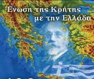 Ντοκουμεντο,Ελλαδα,Σπανιο,Αρχεια,Ελληνικου,Υπουργειου