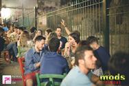 Ηφαίστου - Το στέκι των νέων!