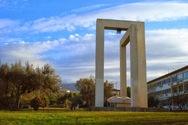 Εγκαινιάζεται ο θεσμός του «ακροατή φοιτητή» στο Πανεπιστήμιο Πατρών
