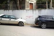Πάτρα: Ανεύθυνοι οδηγοί θέτουν σε κίνδυνο την ζωή μεταφερόμενων ασθενών