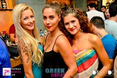 >Greek Night @ Cibo Cibo 15-09-14 Part 2/2