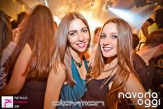 >Playmen @ Navona Club di Oggi 17-10-14 Part 1/2