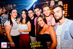 >Can't Get Enough @ Baluxe Night Club 18-10-14 Part 1/3