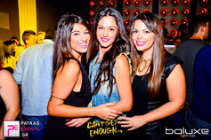 >Can't Get Enough @ Baluxe Night Club 18-10-14 Part 2/3