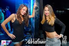 >AλλαLoum @ Soho all day 21-10-2014 Part 1/2