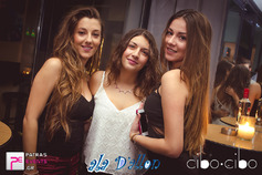 >Ala D'allon στο Cibo Cibo 18-11-14
