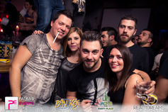 >Real Dreams goes to Bansko - Jack's House Club 13/12/14 Part 1/2