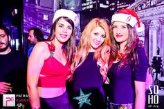 >Anna Maria X Vs Toti Lwr στο Soho all day 19-12-14 Part 1/2