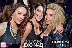 >Ο Διονύσης Σχοινάς στο Navona Club di Oggi 26-03-15 Part 2/2