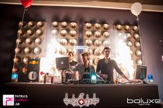 >Α' Καρδιολογική at Baluxe Night Club 28-03-15 Part 1/3
