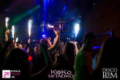 >Κοκομπλόκο Party στο Disco Room 29-03-15 Part 1/2