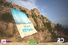 >''We Love Mykonos