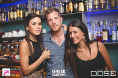 >Greek Surfing at Dose Coffee Bar 31-07-15
