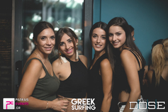 >Greek Surfing at Dose Coffee Bar 28-08-15