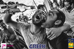 >It's All About Greek - Sunday Closing Party στο Blue Lake 30-08-15 Part 1/2