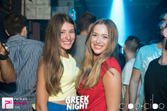 >Greek Night στο Cibo Cibo 31-08-15 Part 2/2