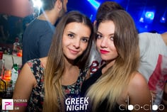 >Greek Night στο Cibo Cibo 05-10-15 Part 1/2