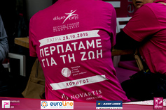 >Pink the city 23-10-16 Part 13/24