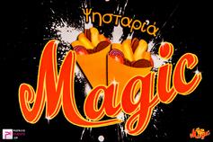 Εγκαίνια της Ψησταριάς Magic 03-12-16
