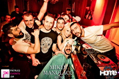 >Manolaco and Mikee  @ Home by Megaro 02-03-14  Part 1/2