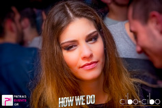 >How We Do @ Cibo Cibo 04-03-14 Part 1/2
