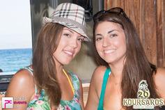 >Creative Art Event III @ Koursaros Beach Club 24-08-14 Part 1/3