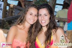 >Creative Art Event III @ Koursaros Beach Club 24-08-14 Part 3/3