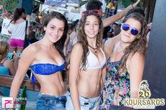 >Creative Art Event III @ Koursaros Beach Club 24-08-14 Part 2/3
