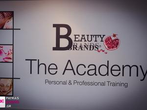Δήλωσε συμμετοχή στο σεμινάριο make up του Beauty Brands Academy και βγες κερδισμένη!