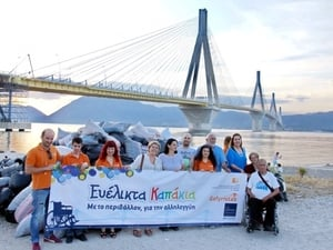 Αχαΐα: Πάνω από 3.000 καπάκια μεταμορφώνονται σε αναπηρικά αμαξίδια (pics)