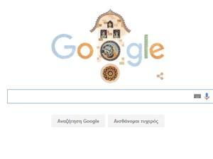 Η Google τιμά με Doodle το Αστρονομικό Ρολόι της Πράγας