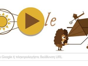 Ταχύτητα φωτός: Η Google τιμά την 340η επέτειο προσδιορισμού της με Doodle