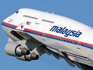 Τέλος οι έρευνες για το χαμένο Boeing της Malaysia Airlines