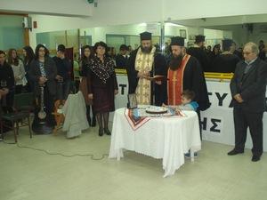 Πάτρα: Ο Πολιτιστικός Σύλλογος Τέρψης έκοψε την πρωτοχρονιάτικη βασιλόπιτα! (pics+vids)