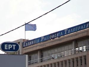 Ξεκινούν στάσεις εργασίας οι εργαζόμενοι στην ΕΡΤ