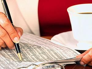 Προκήρυξη 540 θέσεων στην Δ.Ε.Δ.Δ.Η.Ε. Α.Ε. μέσω ΑΣΕΠ
