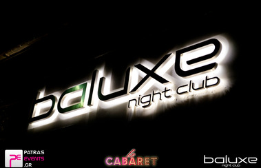Grand Opening Le Cabaret @ Baluxe Night Club 27/09/14 Part 3/4