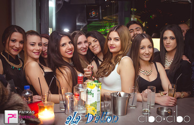 Ala D'allon στο Cibo Cibo 25-11-14 Part 1/2