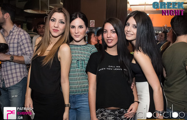 Greek Night @ Cibo Cibo 10-03-14 Part 1/2