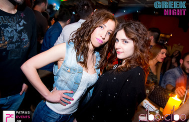 Greek Night @ Cibo Cibo 21-04-14 Part 1/2