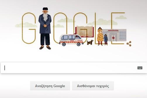 Η Google τιμά σήμερα με Doodle τον «Άγγελο του Ελέους» του Πακιστάν (video)