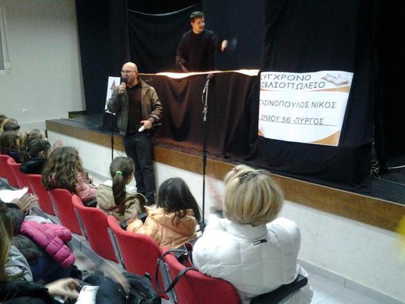 Άλλη μια επιτυχημένη εκδήλωση των Greekteachers για τα παιδιά της Ηλείας