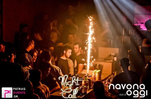 Όλα όσα θέλετε να θυμάστε ή να ξεχάσετε από τη νύχτα στο Navona!