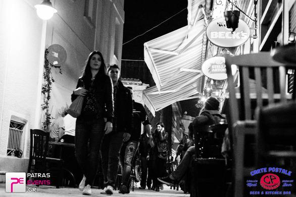 """Μην το χάσεις - """"Γουρνοπούλα party"""" στο κέντρο της Πάτρας!"""