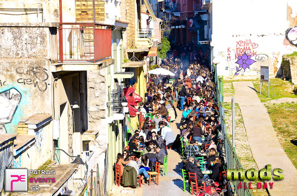 H συνοικία - όνειρο στο κέντρο της Πάτρας! (Δείτε φωτό)