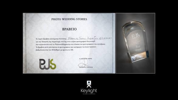 Με αυτές τις φωτογραφίες δύο Πατρινοί, βραβεύτηκαν σε πανελλήνιο διαγωνισμό!