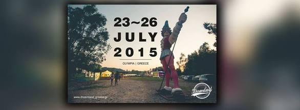 Περισσότερα από 40 ονόματα της dance σκηνής στο Dreamland Festival!