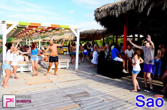 Πάμε Sao beach bar με 2 ευρώ και περνάμε εκπληκτικά!