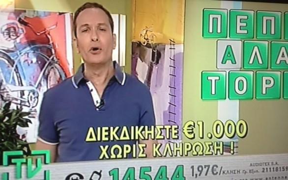 """Δείτε πως είναι σήμερα ο Μάνθος από το """"Κωνσταντίνου και Ελένης"""" (pics)"""