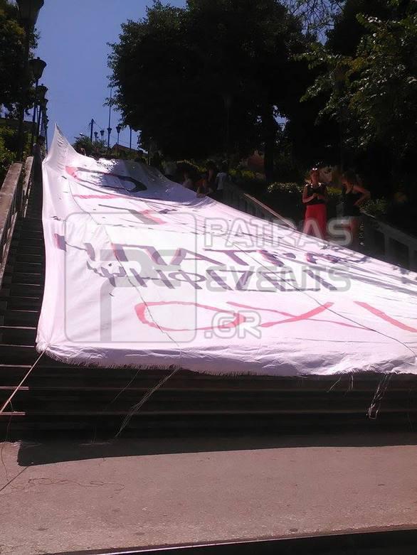 """Πάτρα: Ένα τεράστιο """"Όχι"""" στις σκάλες της Αγ. Νικολάου (pics)"""
